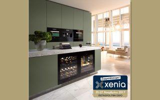 i-miele-hellas-stin-ekthesi-xenia0