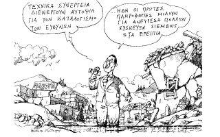 skitso-toy-andrea-petroylaki-22-11-170