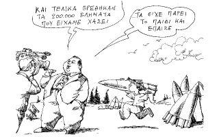 skitso-toy-andrea-petroylaki-29-11-170