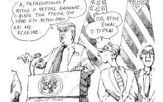 skitso-toy-andrea-petroylaki-01-11-170