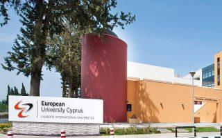 etos-saripoloy-apo-to-eyropaiko-panepistimio-kyproy0