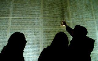 Επισκέπτες σε μνημείο του Ολοκαυτώματος στο Παρίσι, μπροστά στα ονόματα μερικών από τα θύματα. Σύμφωνα με τον ιστορικό Τίμοθι Σνάιντερ, ήταν στην ανατολική Ευρώπη όπου διαπράχθηκαν τα μεγαλύτερα εγκλήματα των ναζί.