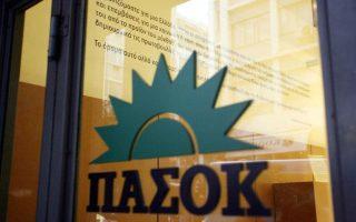 oi-epta-psyches-kai-ta-dyo-prosopa-toy-pasok0
