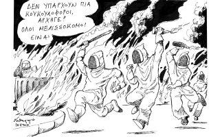 skitso-toy-andrea-petroylaki-12-11-17