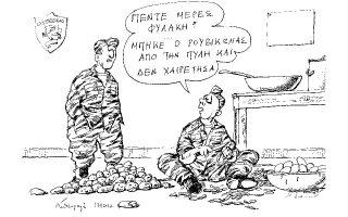 skitso-toy-andrea-petroylaki-19-11-17