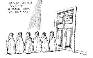 skitso-toy-andrea-petroylaki-26-11-170