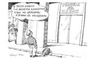 skitso-toy-andrea-petroylaki-10-11-170