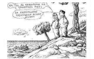 skitso-toy-andrea-petroylaki-03-11-170