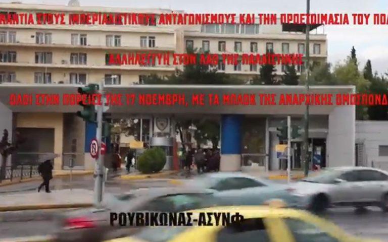vinteo-i-stigmi-tis-eisvolis-toy-royvikona-sto-ypetha0
