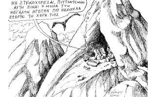 skitso-toy-andrea-petroylaki-04-11-170