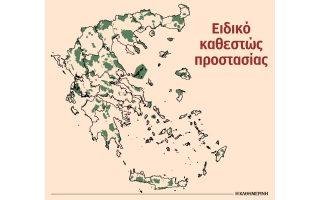 anaxiopoiitos-thisayros-gia-ton-elliniko-toyrismo-oi-prostateyomenes-perioches0