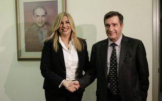 Εντός της εβδομάδας η κ. Γεννηματά θα έχει συναντήσεις με τους Στ. Θεοδωράκη, Γ. Καμίνη (φωτ. από προηγούμενη συνάντηση), Ν. Ανδρουλάκη, ενώ προχθές συναντήθηκε με τον Θ. Θεοχαρόπουλο.