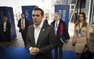 (Ξένη Δημοσίευση). Ο πρωθυπουργός Αλέξης Τσίπρας  προσέρχεται στη διάσκεψη κορυφής