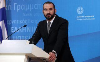 d-tzanakopoylos-sto-eurogroup-epivevaiothike-to-thetiko-klima-gia-tin-axiologisi0