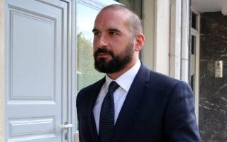Ο Δημήτρης Τζανακόπουλος  προσέρχεται στα γραφεία του κόμματος για να προεδρεύσει στη συνεδρίαση της Πολιτικής Γραμματείας του ΣΥΡΙΖΑ , Δευτέρα 30 Οκτωβρίου 2017. ΑΠΕ-ΜΠΕ/ΑΠΕ-ΜΠΕ/Παντελής Σαίτας
