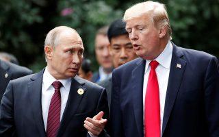 Πούτιν και Τραμπ συναντήθηκαν στο Βιετνάμ για το Συριακό.