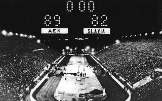 Οσα χρόνια κι αν περάσουν, το ελληνικό μπάσκετ θα θυμάται και θα τιμά το έπος της ΑΕΚ του 1968. Ο θρίαμβος ήταν μια αναπάντεχη επιτυχία για τον ελληνικό αθλητισμό.