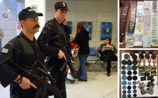 Δίκτυο πλαστογράφων - διακινητών με έδρα τέσσερα «πλαστογραφεία» στο κέντρο της Αθήνας και δράση που εκτεινόταν σε πάνω από επτά κράτη-μέλη της Ε.Ε. αποκάλυψαν οι αστυνομικοί της Δίωξης Οργανωμένου Εγκλήματος, με τη συνδρομή της ευρωπαϊκής αστυνομικής υπηρεσίας - Europol και υπηρεσιών ασφαλείας της Ισπανίας, της Γερμανίας, της Βρετανίας και της Ιταλίας.