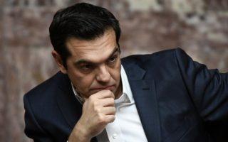 tsipras-eimai-yperifanos-gia-to-pos-zoyn-oi-prosfyges-stin-ellada0