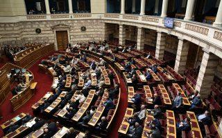 Η νομοπαρασκευαστική προτείνει η χρηματοδότηση όσων Αρχών απομείνουν να γίνεται από το ίδιο και ενιαίο ταμείο που θα ελέγχει είτε η ελληνική Βουλή είτε το υπ. Οικονομικών.