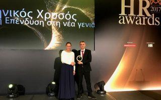 hr-awards-2017-gold-vraveio-stin-ellinikos-chrysos-gia-ti-stirixi-tis-sti-nea-genia0