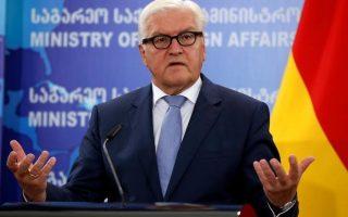 Ο Γερμανός πρόεδρος, Φρανκ - Βάλτερ Σταϊνμάγερ, ζήτησε από τα κόμματα να συνεχίσουν τις διαβουλεύσεις και δεν αναφέρθηκε σε ενδεχόμενο νέων εκλογών.