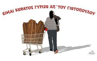 skitso-toy-dimitri-chantzopoyloy-12-11-170