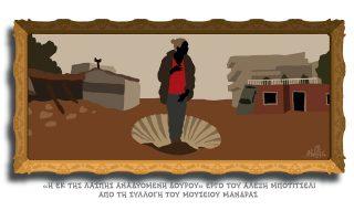 skitso-toy-dimitri-chantzopoyloy-18-11-170