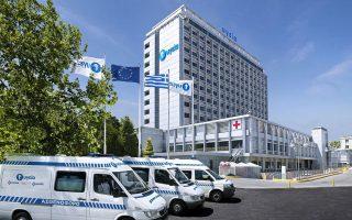 Το Ιατρικό έκανε δημόσια πρόταση για την εξαγορά του 30% του ομίλου «Υγεία».