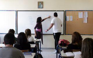 Με βάση την τελευταία έκθεση του ΟΟΣΑ, η Ελλάδα έχει από τους «χαμηλότερους» χρόνους διδασκαλίας μεταξύ των χωρών του Οργανισμού.