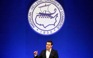 Στη γρήγορη ολοκλήρωση της τρίτης αξιολόγησης αναφέρθηκε ο Αλ. Τσίπρας, κατά την ομιλία του στο συνέδριο του Ελληνοαμερικανικού Επιμελητηρίου.