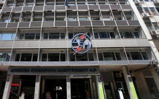 Η διοίκηση της ΔΕΗ εισηγείται την έξοδο από την Επιχείρηση ακόμη 100 εργαζομένων που έχουν θεμελιώσει συνταξιοδοτικό δικαίωμα, με κίνητρο πρόσθετη αποζημίωση ύψους 15.000 ευρώ.