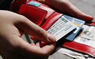 Ο τζίρος που πραγματοποιείται μέσω καρτών αντιπροσωπεύει το 17%, περίπου, της ιδιωτικής κατανάλωσης, από μονοψήφιο ποσοστό πριν από τρία χρόνια.