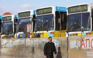 Πληροφορίες αναφέρουν ότι τα βράδια σε κάθε αμαξοστάσιο οι υπάλληλοι καθαριότητας προχωρούν σε γενικό καθαρισμό σε 4 - 5 λεωφορεία.
