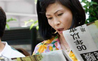 Γυναίκα διαβάζει εφημερίδα στο Τόκιο. Η μηνιαία αργία στον Τύπο καθιερώθηκε το 1956.