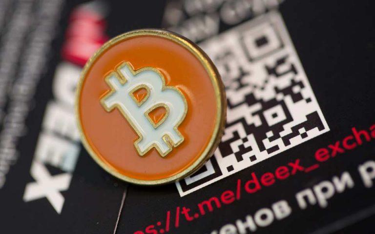 to-bitcoin-ekane-premiera-sto-chrimatistirio-toy-sikagoy-2222758