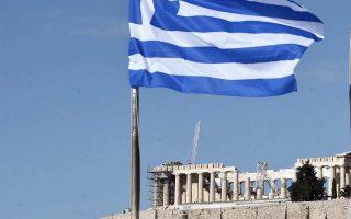 Τραπεζικές πηγές θεωρούν ότι κινητήρια δύναμη αποτελεί και η –βάσιμη– προσδοκία αναβάθμισης, προσεχώς, της πιστοληπτικής ικανότητας του ελληνικού Δημοσίου από τους οίκους αξιολόγησης.