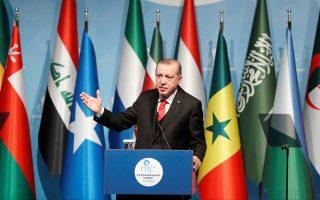 Ο Τούρκος πρόεδρος Ταγίπ Ερντογάν στη διάρκεια συνέντευξης Τύπου, μετά την ολοκλήρωση της συνόδου κορυφής της OIC, στην Κωνσταντινούπολη.