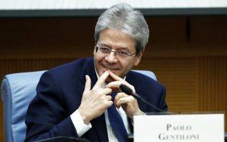 Ο Πάολο Τζεντιλόνι ορίστηκε πρωθυπουργός –ως ενδιάμεση λύση– μετά την πολιτική κρίση του Δεκεμβρίου του 2016. Αν οι εκλογές οδηγήσουν σε ακυβερνησία, η θητεία του ενδέχεται να παραταθεί.