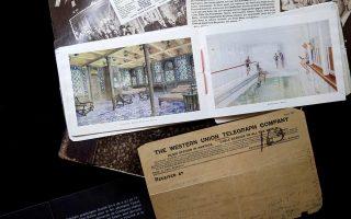 Εγγραφα επιβατών του «Τιτανικού» παρουσιάζονται λίγο πριν από την εντυπωσιακή δημοπρασία της εταιρείας «Αριστοφίλ».