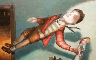 Θεόδωρος Κατσιπάνος, «Μπαλόνι».