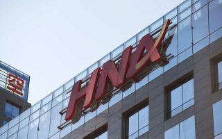 Σύμφωνα με πληροφορίες του Bloomberg, η κινεζική τράπεζα Citic Bank αναφέρει πως ο όμιλος HNA δυσκολεύεται να εξυπηρετήσει βραχυπρόθεσμα δάνειά του.