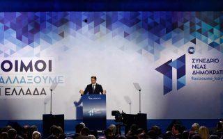 Από το βήμα του συνεδρίου, ο κ. Μητσοτάκης επανέλαβε ότι η Ν.Δ. δεν έχει «ταξικό πρόσημο» και είναι «μεγάλο λαϊκό κόμμα» που απευθύνεται σε όλους.