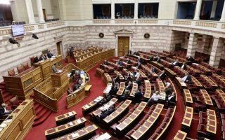 Σε υψηλούς τόνους αναμένεται να ολοκληρωθεί σήμερα η πενθήμερη κοινοβουλευτική διαδικασία συζήτησης και έγκρισης του προϋπολογισμού.