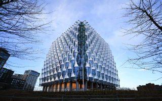 Το νέο κτίριο κατασκευάστηκε για να συνδυάζει «ασφάλεια και βιωσιμότητα».