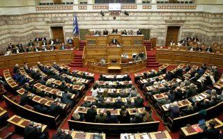 sygkroysi-tsipra-mitsotaki-me-fonto-ta-mnimonia0