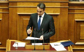 Ο Κυρ. Μητσοτάκης από το βήμα της Βουλής έκανε λόγο για «αχρείαστα» υπερπλεονάσματα του 2016 και του 2017.