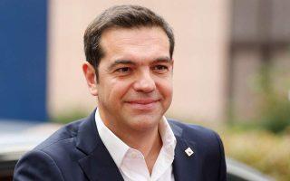 tsipras-ora-na-energopoiithoyn-oi-paragogikes-dynameis-toy-topoy0