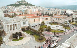 Σήμερα, 180 χρόνια από την ίδρυσή του, το Εθνικό και Καποδιστριακό Πανεπιστήμιο Αθηνών μπορεί να ηγηθεί (όπως άλλωστε έκανε σε όλες τις κρίσιμες για το έθνος περιόδους) της προσπάθειας ανάδειξης της Ελλάδας σε διεθνές κέντρο ανώτατης εκπαίδευσης.