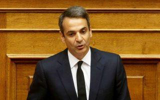 Για «τέλος στις διπλές πλειοψηφίες» είχε κάνει λόγο ο Κυρ. Μητσοτάκης από τον περασμένο Σεπτέμβριο.